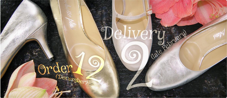 <p>春先のイベントは今が準備の時!光る素材(シルバー、ゴールド、エナメル)の靴をピックアップ</p>