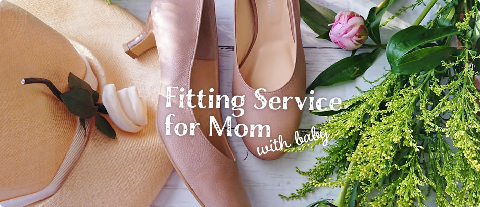 FittingService for Mam with baby